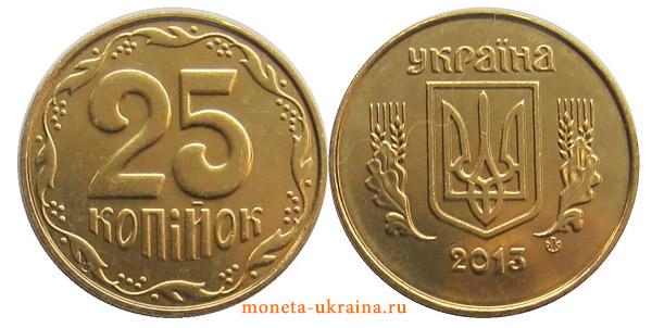 25 копеек 2012 года Украины - 25 копійок 2012 року