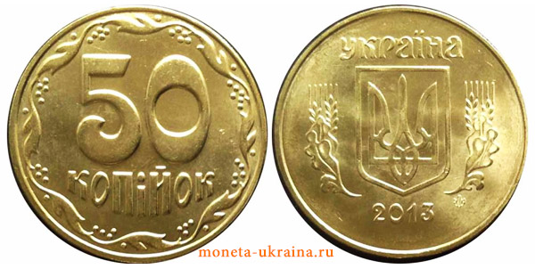 50 копеек 1995 года Украины - 50 копійок 1995 року